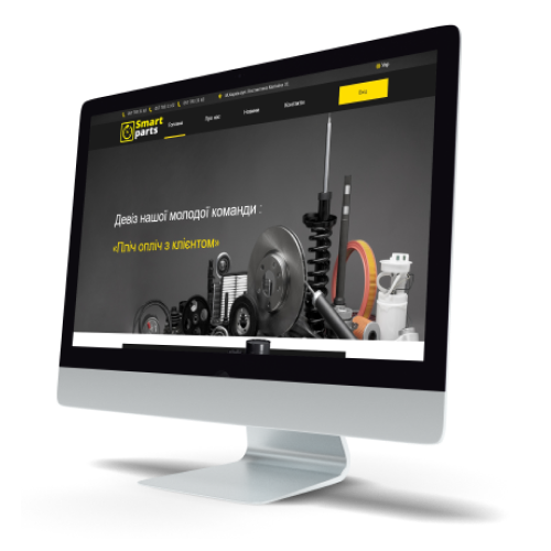 Smart Parts | SolidBrain